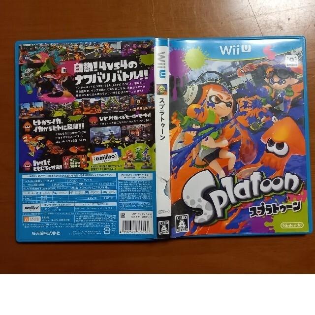 Wii U(ウィーユー)のamiiboボーイ、ボーイ、イカ、ガール四点、スプラトゥーンwiIUソフト エンタメ/ホビーのゲームソフト/ゲーム機本体(家庭用ゲームソフト)の商品写真