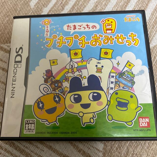 任天堂(ニンテンドウ)のたまごっちのプチプチおみせっち DS エンタメ/ホビーのゲームソフト/ゲーム機本体(その他)の商品写真