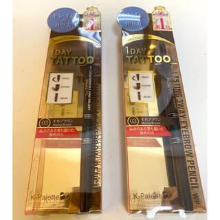 ケーパレット(K-Palette)のK-パレット ラスティングスリーウェイアイブロウペンシル03(アイブロウペンシル)