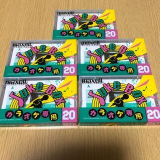 マクセル(maxell)のmaxell カラオケ専用 カセットテープ 20分×5本(その他)