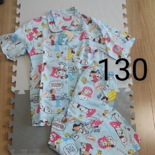 SNOOPY - 新品 スヌーピーのパジャマ 夏用 水色 130センチ 総柄 半袖 長パンツ