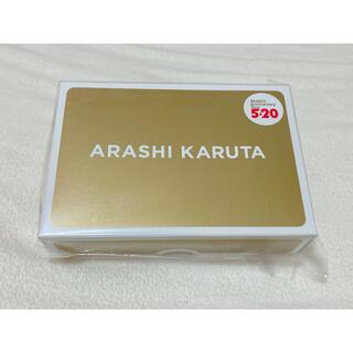 嵐 - ARASHI KARUTA