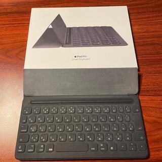 アイパッド(iPad)のsmart keyboard 10.5inch(iPadケース)