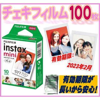 フジフイルム(富士フイルム)のチェキフィルム100枚 23年2月期限 新品 外箱無(フィルムカメラ)