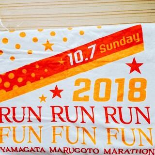 ミズノ(MIZUNO)の第6回 山形まるごとマラソン 参加タオル(タオル/バス用品)