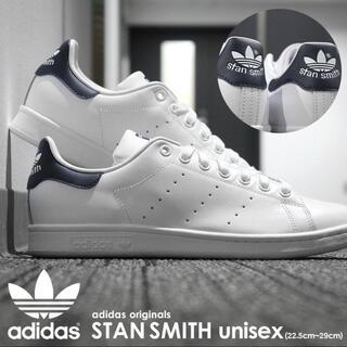 アディダス(adidas)のadidas スタンスミス 27.0(スニーカー)