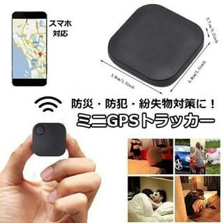 匿名配送 GPS 小型 携帯 忘れ物防止