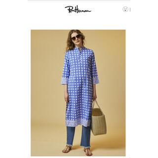 Ron Herman - SZ Blockprints Dress