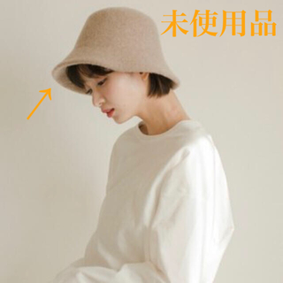 TODAYFUL - 【未使用品】バケットハット 帽子 ベージュ