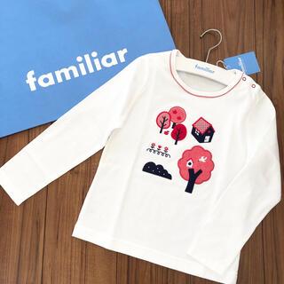 familiar - ファミリア 新品シャツ 120
