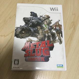 エスエヌケイ(SNK)のメタルスラッグコンプリート Wii(家庭用ゲームソフト)