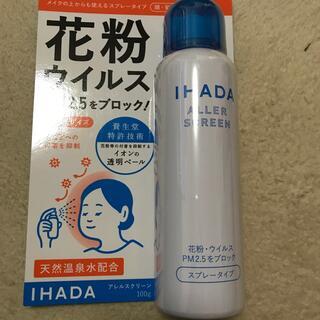 シセイドウ(SHISEIDO (資生堂))のイハダ アレルスクリーン EX 100g(アルコールグッズ)
