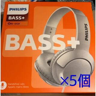 フィリップス(PHILIPS)のフィリップス ヘッドホン Bass+ SHL3075WT マイク付×5個(ヘッドフォン/イヤフォン)