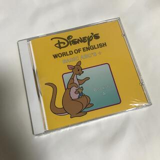 ディズニー(Disney)の新品 ディズニー Disney's WORLD OF ENGLISH(その他)