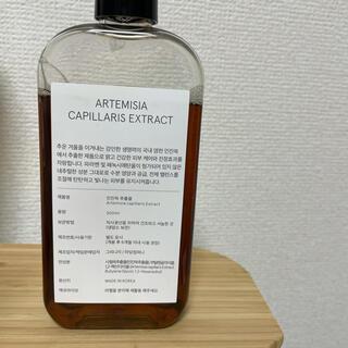 イニスフリー(Innisfree)のワンシン 化粧水(化粧水/ローション)