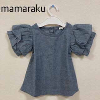未使用 mamaraku 袖フリルブラウス 90