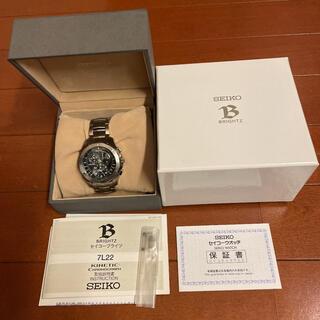 セイコー(SEIKO)の【状態良】セイコーブライツSAGE001キネティッククロノグラフ(腕時計(アナログ))