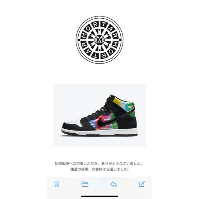 NIKE(ナイキ)のNike SB Dunk High TV Signal レディースの靴/シューズ(スニーカー)の商品写真