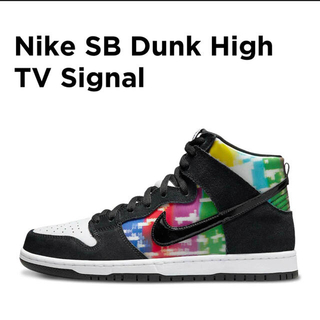NIKE - Nike SB Dunk High TV Signal