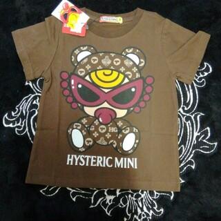 HYSTERIC MINI - 新品 ブラウンテディTシャツ