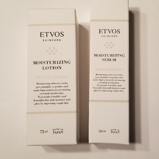 ETVOS - 新品!ETVOS モイスチャライジングローション&セラム
