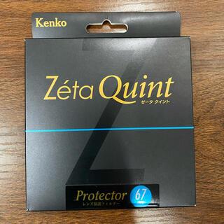 ケンコー(Kenko)のレンズ保護フィルター Kenko Zeta Quint 67mm(フィルター)