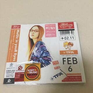 マジック イン ユア アイズ tommy february6 川瀬智子(ポップス/ロック(邦楽))