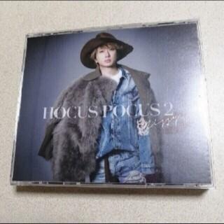 AAA - Nissy HOCUSPOCUS2 CD アルバム DVD ライブ