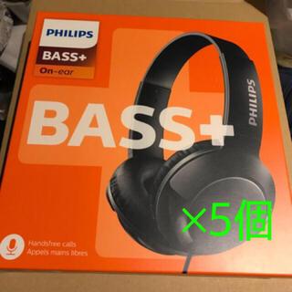 フィリップス(PHILIPS)のフィリップスBass+ ヘッドホン マイク付 SHL3075BK×5個(ヘッドフォン/イヤフォン)