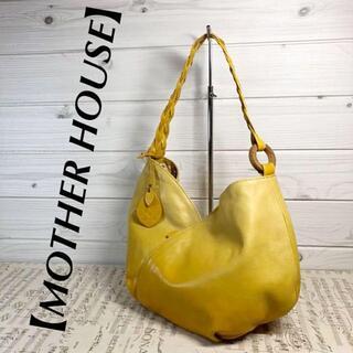 マザーハウス(MOTHERHOUSE)の【マザーハウス】黄色グラデーション ワンショルダーバッグ レザー 花柄(ショルダーバッグ)