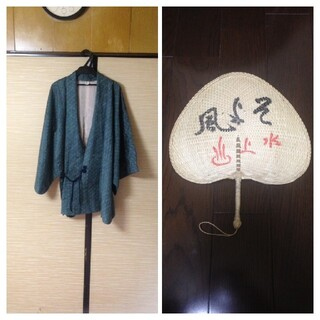 男女兼用着物リメイクノーカラージャケット 羽織 うちわプレゼント(その他)