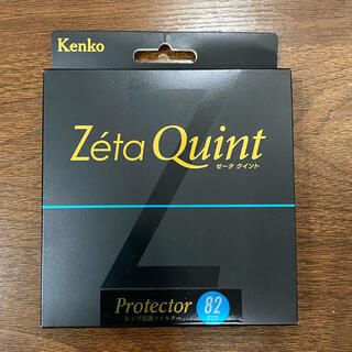 ケンコー(Kenko)のレンズ保護フィルター Kenko Zeta Quint 82mm(フィルター)