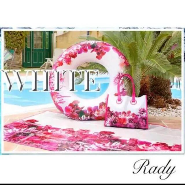 Rady(レディー)のRady リゾフラ ホワイト ビーチセット エンタメ/ホビーのコレクション(ノベルティグッズ)の商品写真