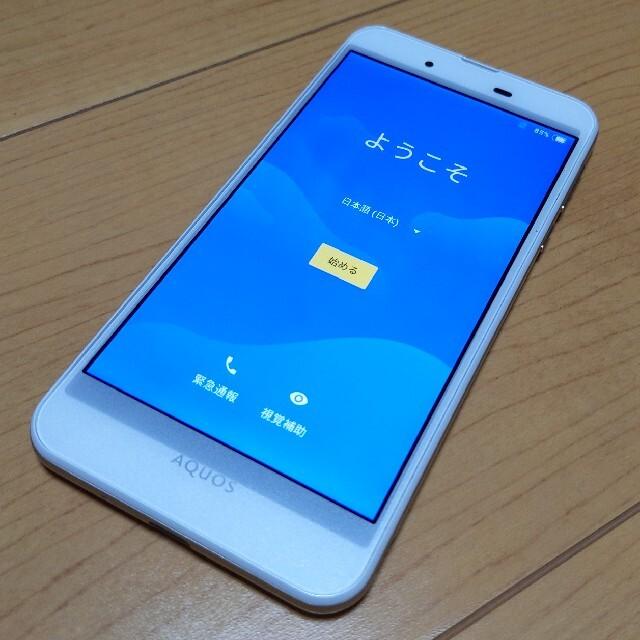 AQUOS(アクオス)のSHARP SH-L02 SIMフリースマホ 美品 Android AQUOS スマホ/家電/カメラのスマートフォン/携帯電話(スマートフォン本体)の商品写真