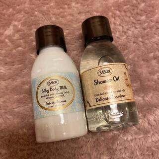 SABON - SAVON Silky Body Milk / Shower Oil