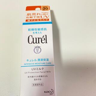 Curel - キュレル 潤浸保湿 UVミルク