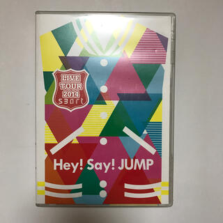 ヘイセイジャンプ(Hey! Say! JUMP)のHey!Say!JUMP LIVE TOUR 2014 smart DVD(ミュージック)