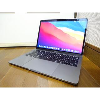 Mac (Apple) - MacBook Pro 13 A1708 2017 Core i5 16GB