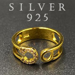 リング シルバーリング 指輪 カレッジリング アクセサリー 大人気 168 F