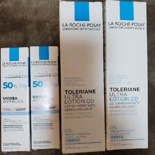 LA ROCHE-POSAY - LA  ROCHE  POSAY モイスチャーローション&UV下地乳液