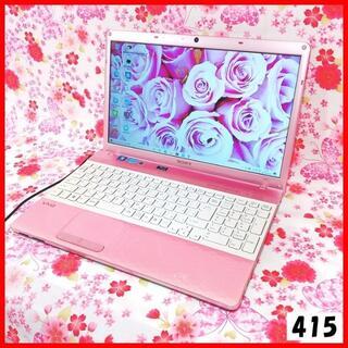 ソニー(SONY)の可愛いピンク♪Corei5♪新品SSD♪Webカメラ♪初心者も安心♪Win10(ノートPC)