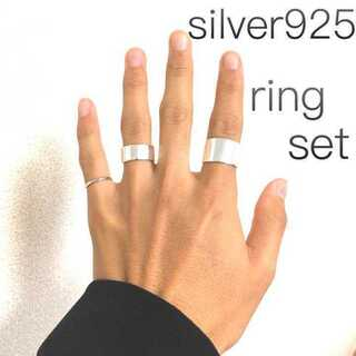 silver925 オープンリング セット メンズ レディース 指輪 調整可能(リング(指輪))