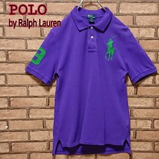 ポロラルフローレン(POLO RALPH LAUREN)のPOLObyRalphLauren パープル ビックポニー 半袖 ポロシャツ(ポロシャツ)