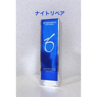 Obagi - ゼオスキン ナイトリペア
