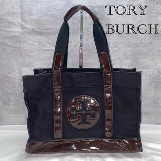 Tory Burch - TORY BURCH トリーバーチ トートバッグ ハンドバッグ バック