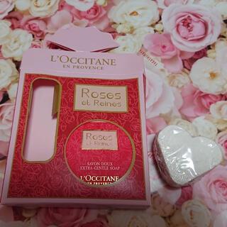 L'OCCITANE - ロクシタン サボン 石鹸2個