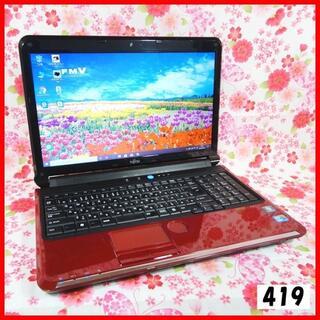 フジツウ(富士通)のノートPC♪Corei5♪高速SSD♪Webカメラ搭載♪初心者も安心♪Win10(ノートPC)
