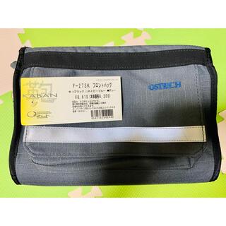 オーストリッチ(OSTRICH)の【未使用品】オーストリッチ OSTRICH F-273K GREY(バッグ)