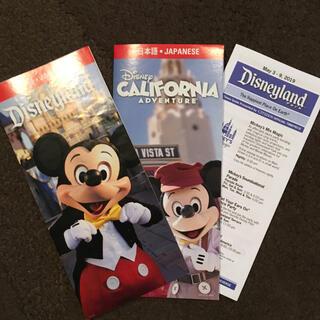 ディズニー(Disney)のアナハイムディズニー タイムガイド マップ(地図/旅行ガイド)