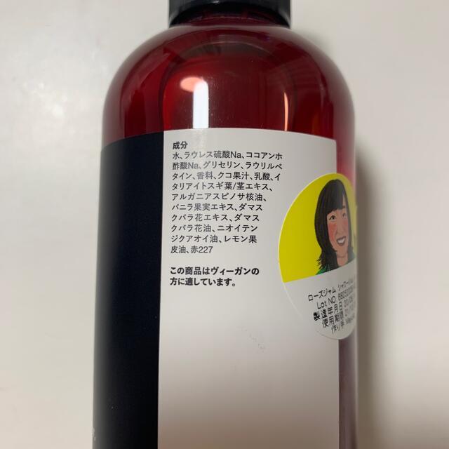 LUSH(ラッシュ)のラッシュ シャワージェル コスメ/美容のボディケア(ボディソープ/石鹸)の商品写真